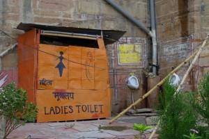 ガートのトイレ