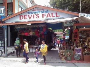 デイビルフォールズの入口