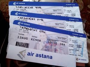 アスタナ航空の航空券