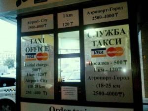 アルマトイ国際空港のタクシー乗り場